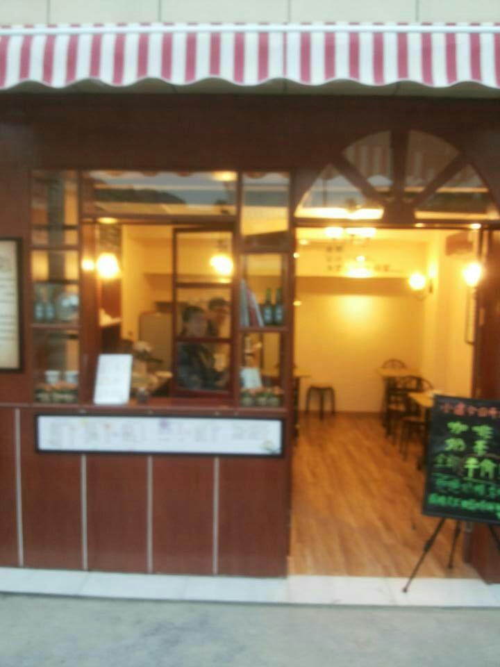 8平米奶茶店裝修施工現場以及完工效果圖(感謝業主對我們的信任)