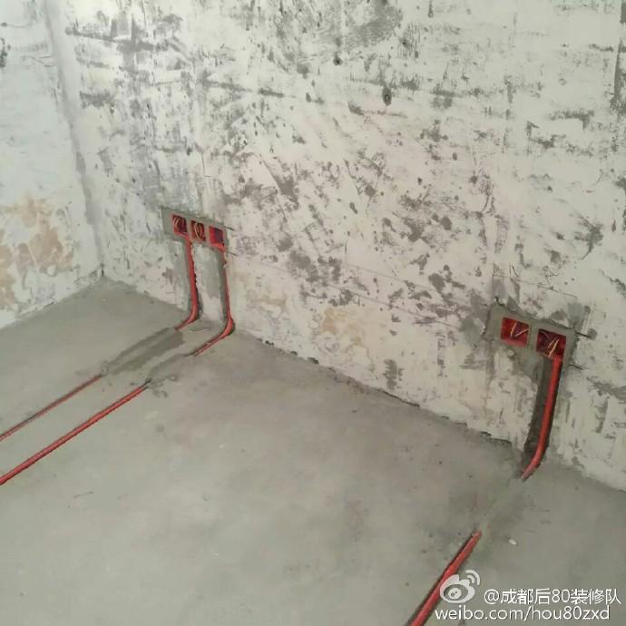 成都装修水电改造图