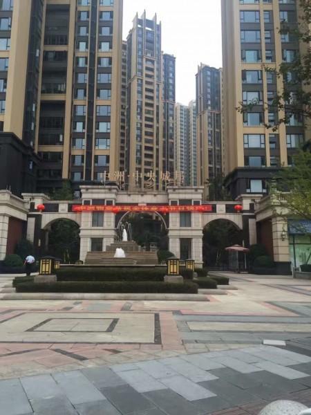 中洲中央城邦裝修