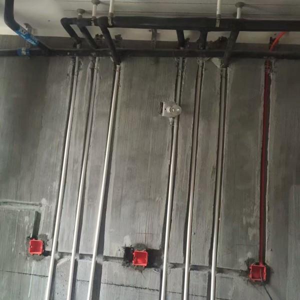 水電改造現場施工圖