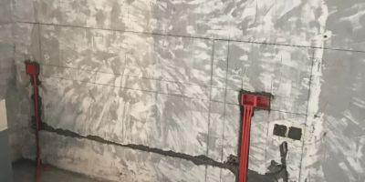 成都朗基御今緣水電改造裝修施工現場圖